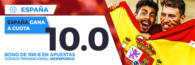 Megacuota Amistoso Internacional: España - Costa Rica