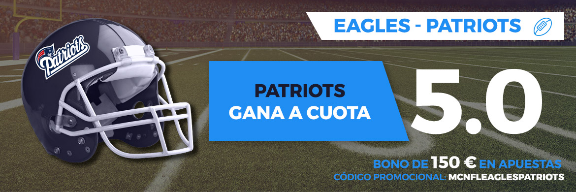 Megacuota Philadelphia Eagles - New England Patriots NFL Super Bowl 2018